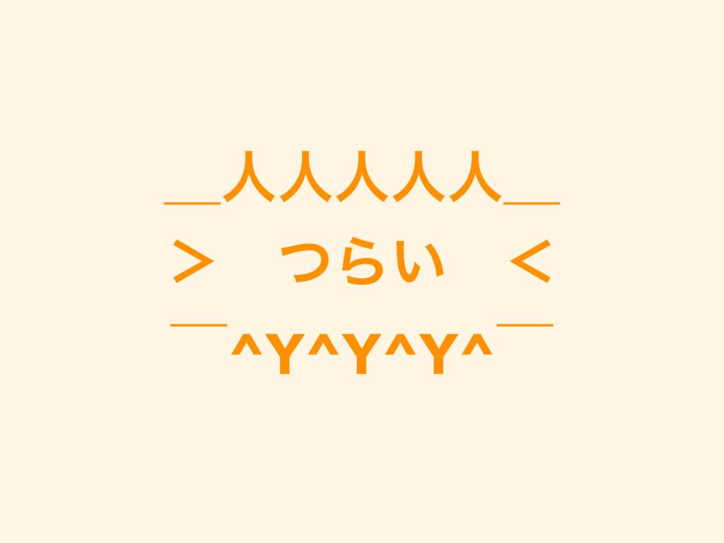 ʊਓਓਓਓਓʊ 'ɹͭΒ͍ɹʻ ʉ^Y^Y^Y^ʉ