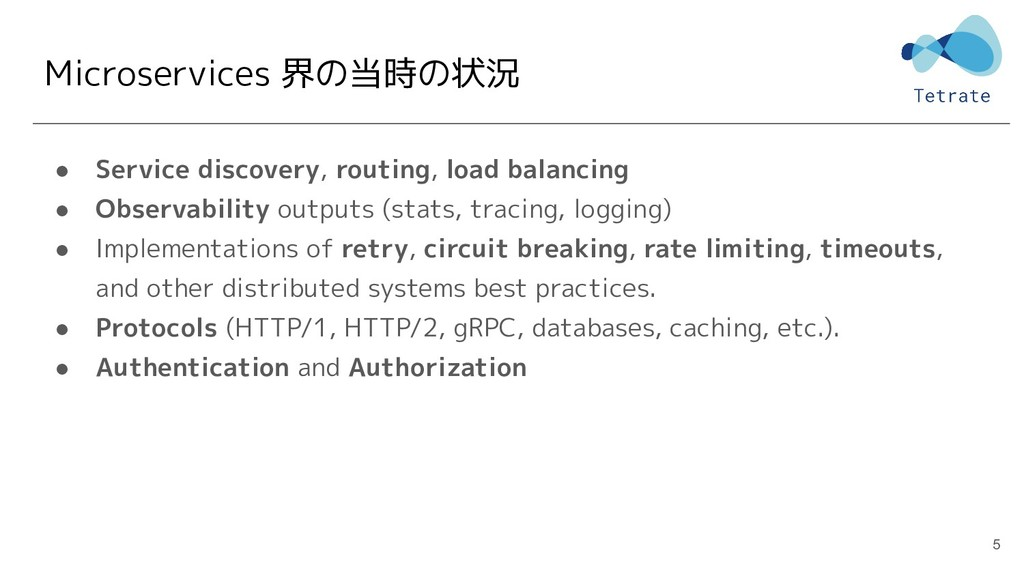 Microservices 界の当時の状況 ● Service discovery, rout...
