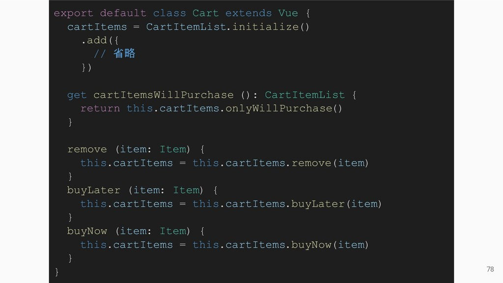 78 export default class Cart extends Vue { cart...