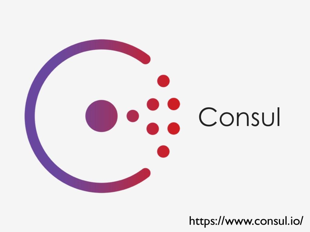 Consul https://www.consul.io/