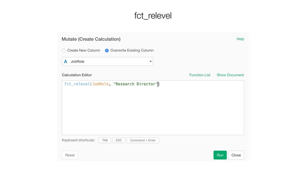 fct_relevel