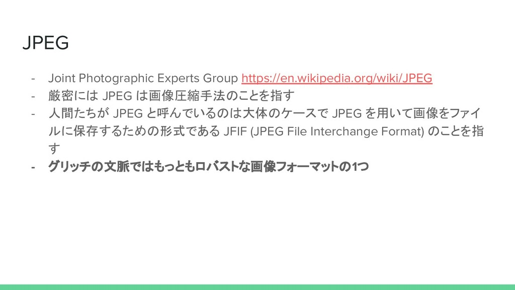 JPEG - Joint Photographic Experts Group https:/...