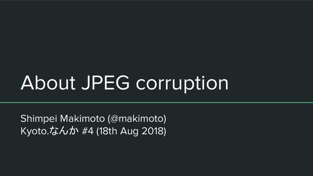 About JPEG corruption Shimpei Makimoto (@makimo...