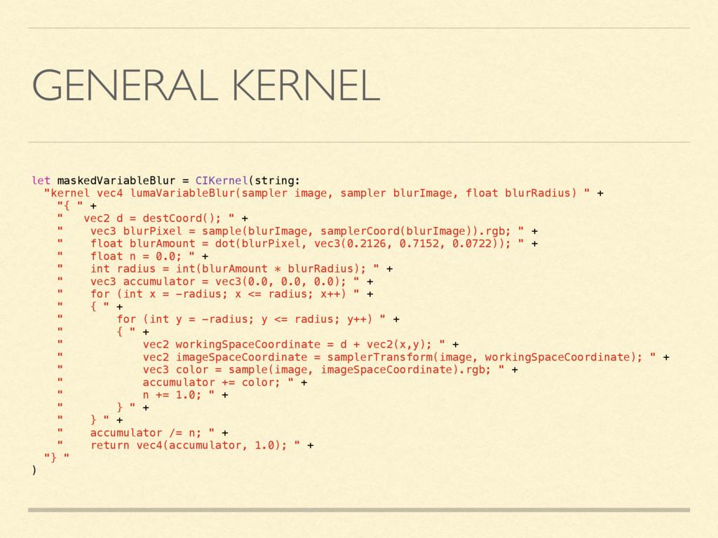 GENERAL KERNEL let maskedVariableBlur = CIKerne...