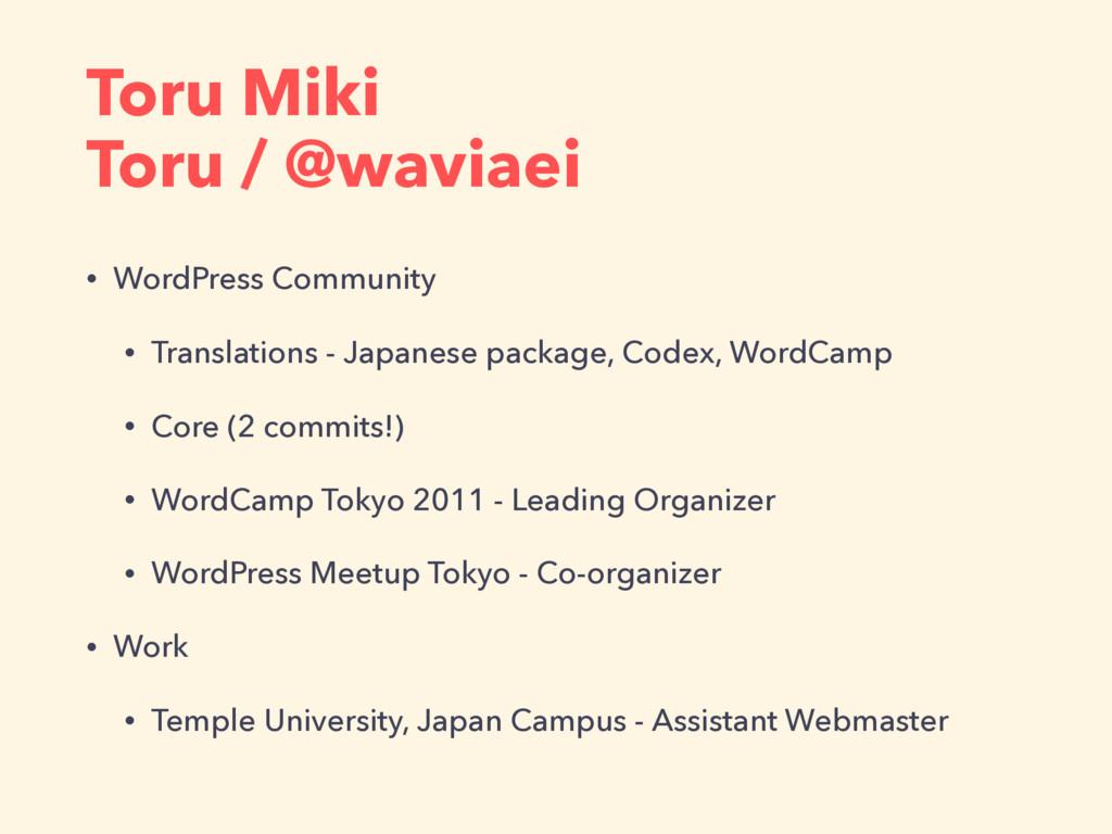 Toru Miki Toru / @waviaei • WordPress Community...