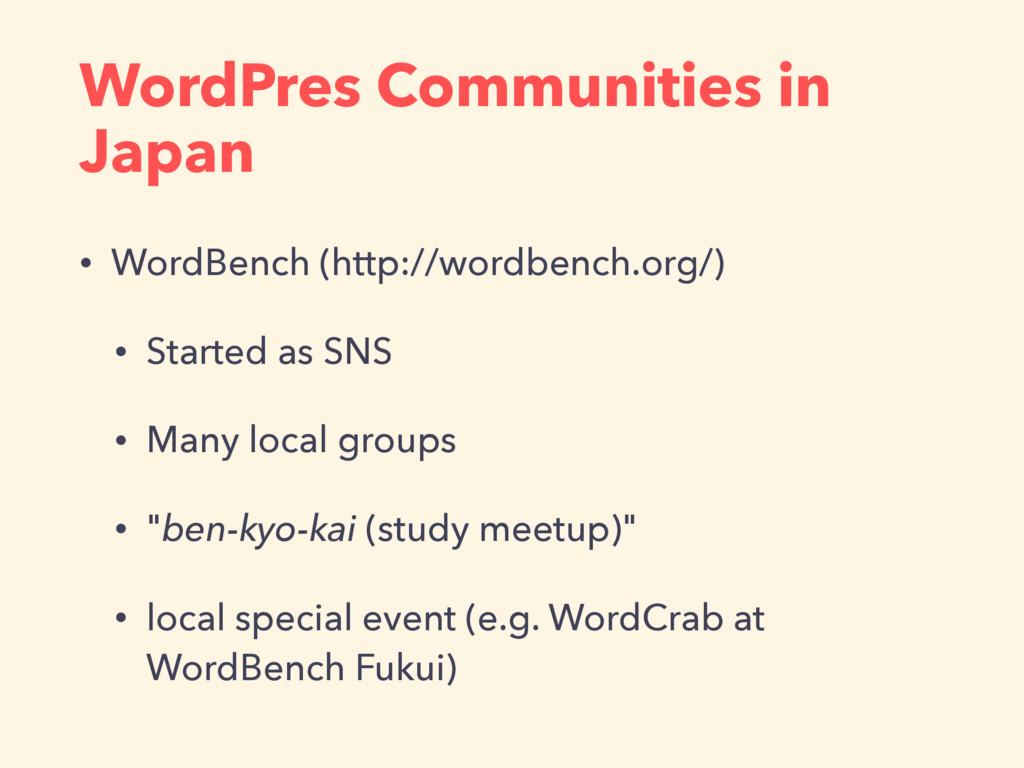 WordPres Communities in Japan • WordBench (http...