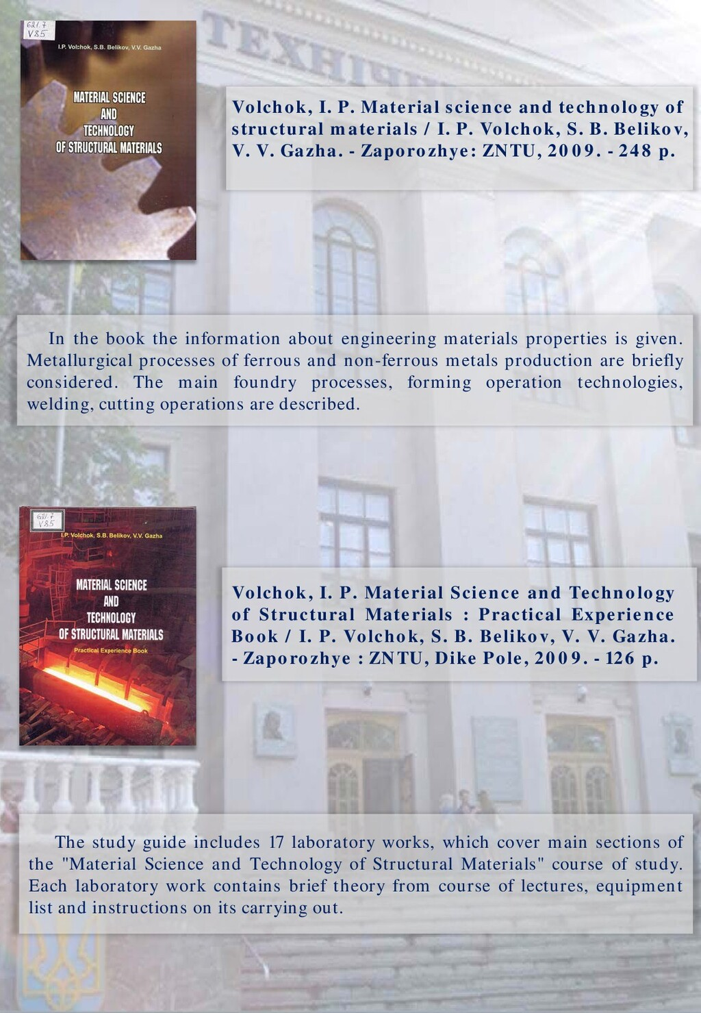 In the book the information about engineering m...