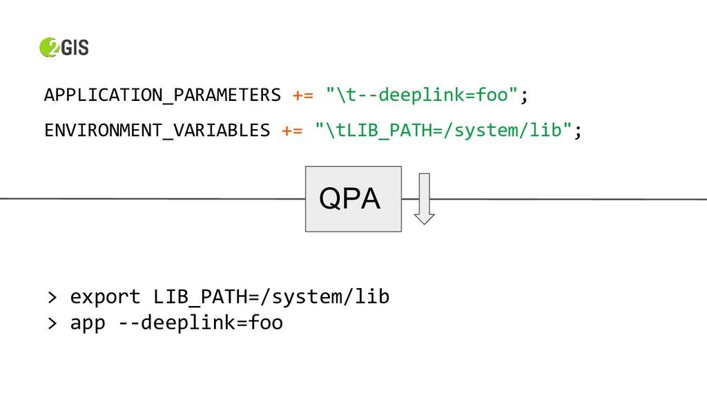 """APPLICATION_PARAMETERS += """"\t--deeplink=foo""""; E..."""