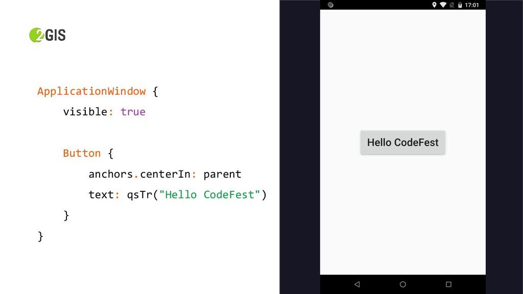 ApplicationWindow { visible: true Button { anch...