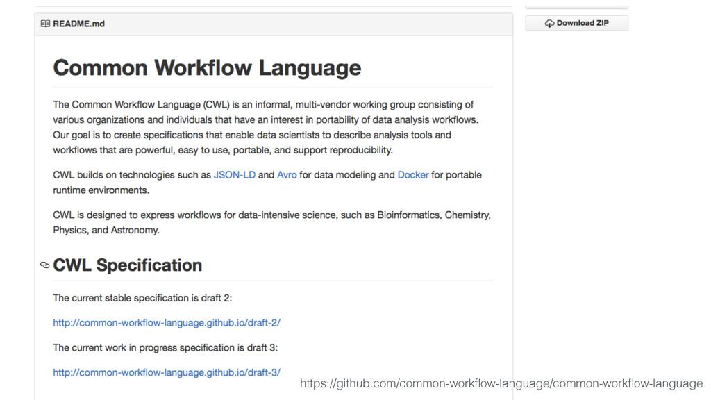 https://github.com/common-workflow-language/comm...