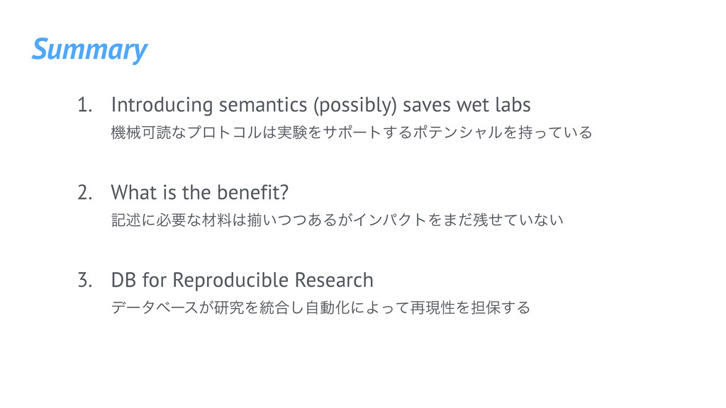 1. Introducing semantics (possibly) saves wet l...