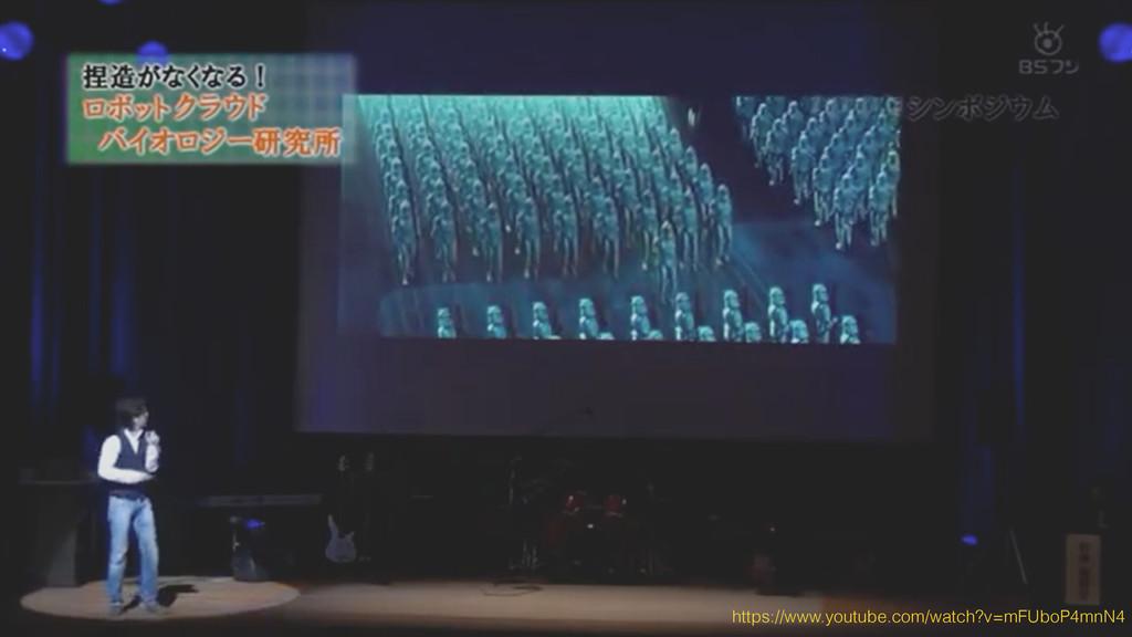 https://www.youtube.com/watch?v=mFUboP4mnN4