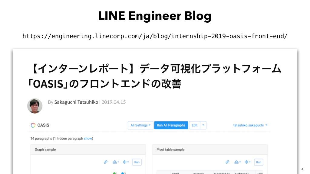 LINE Engineer Blog https://engineering.linecorp...