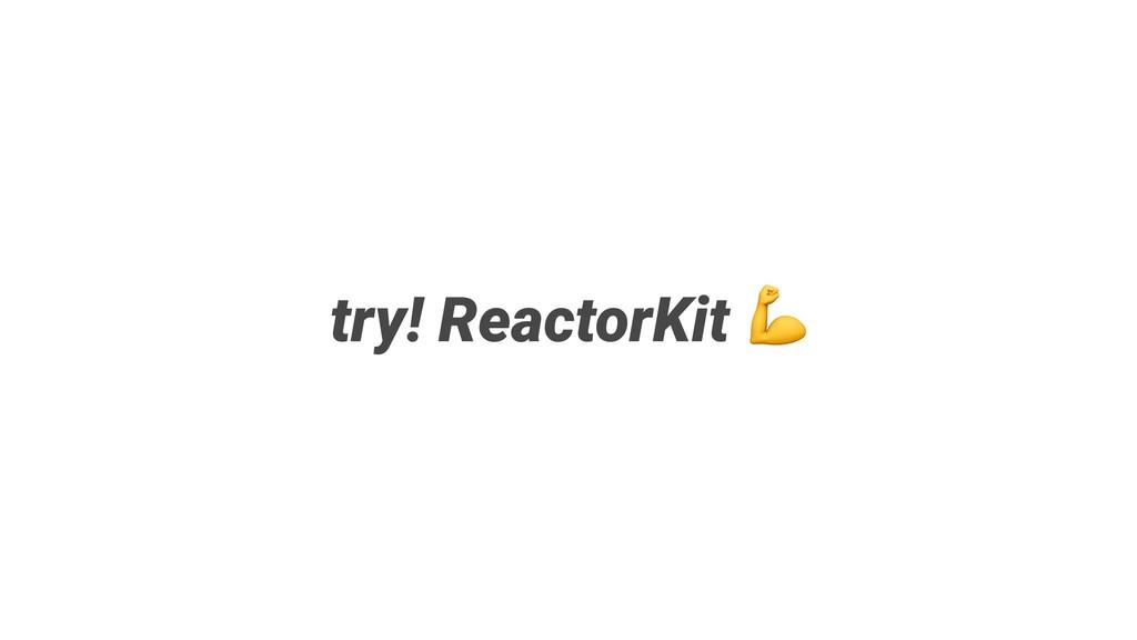try! ReactorKit