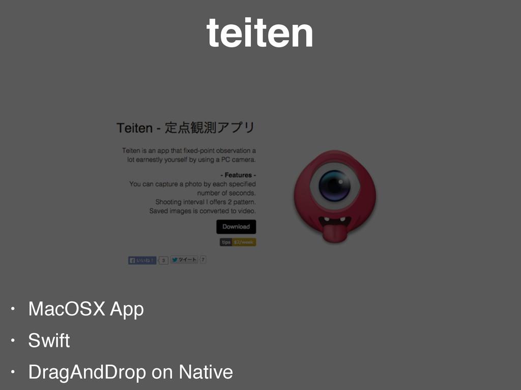teiten • MacOSX App • Swift • DragAndDrop on Na...