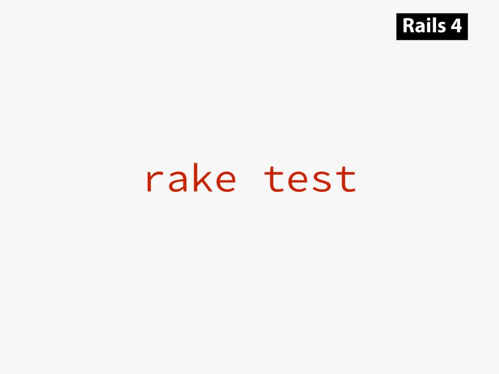 rake test Rails 4