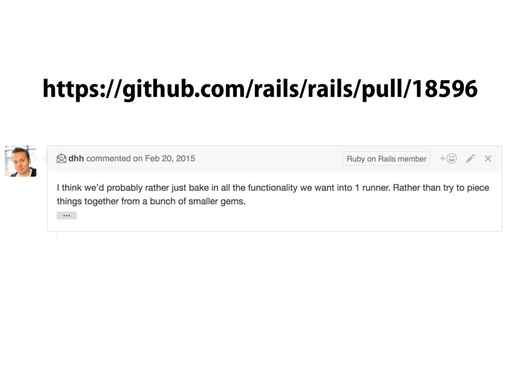 https://github.com/rails/rails/pull/18596