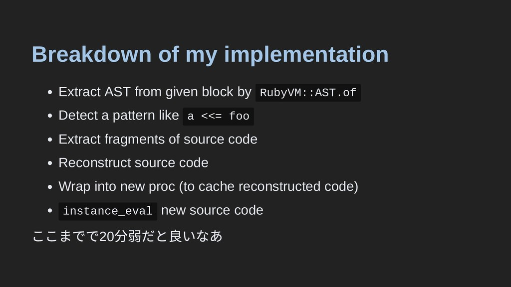 Breakdown of my implementation Extract AST from...