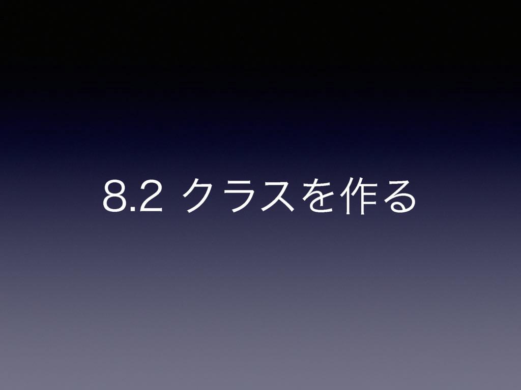 ΫϥεΛ࡞Δ