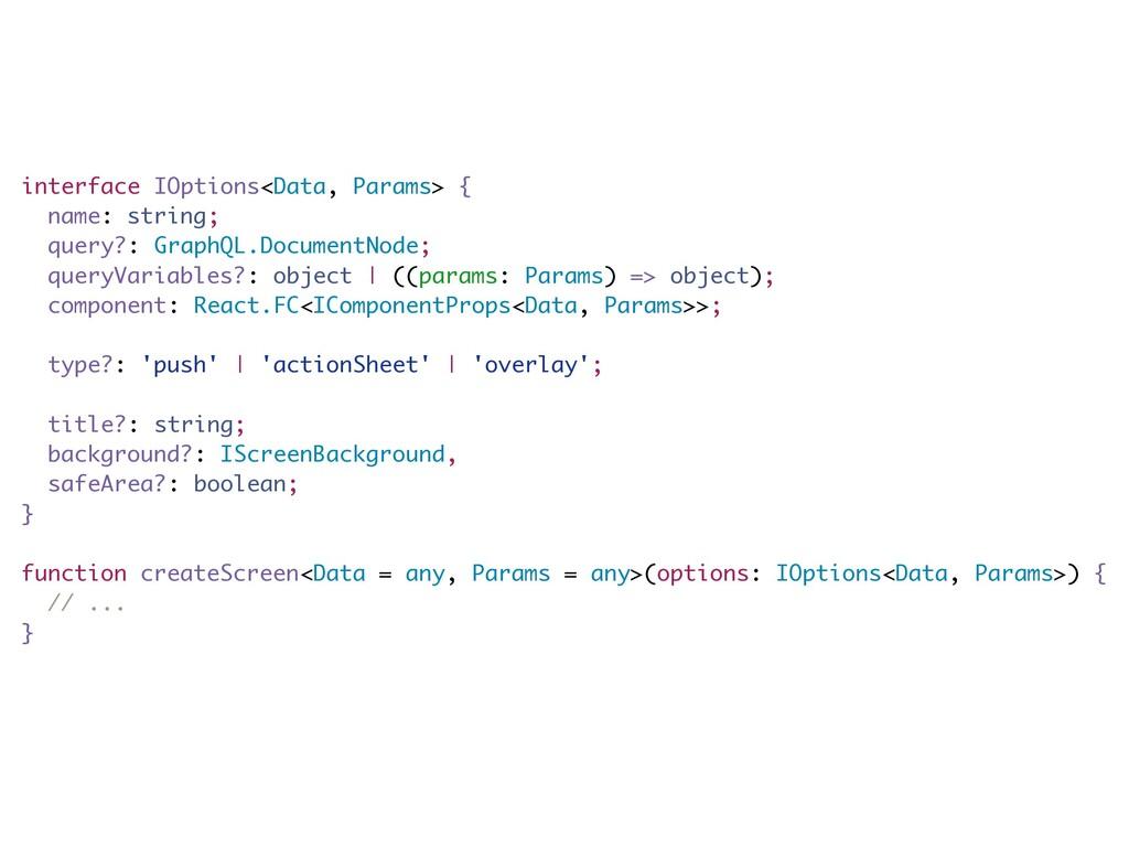 interface IOptions<Data, Params> { name: string...