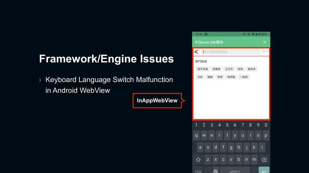 › Keyboard Language Switch Malfunction in Andro...