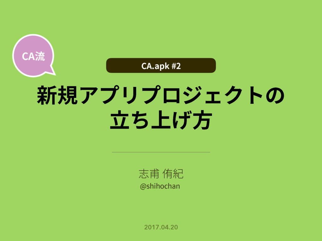䘊歂⣇秀 !TIJIPDIBO 倜鋉،فٔفٗآؙؑزך 甧♳־倯 2017.04.20...