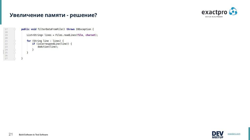 21 Build Software to Test Software exactpro.com...