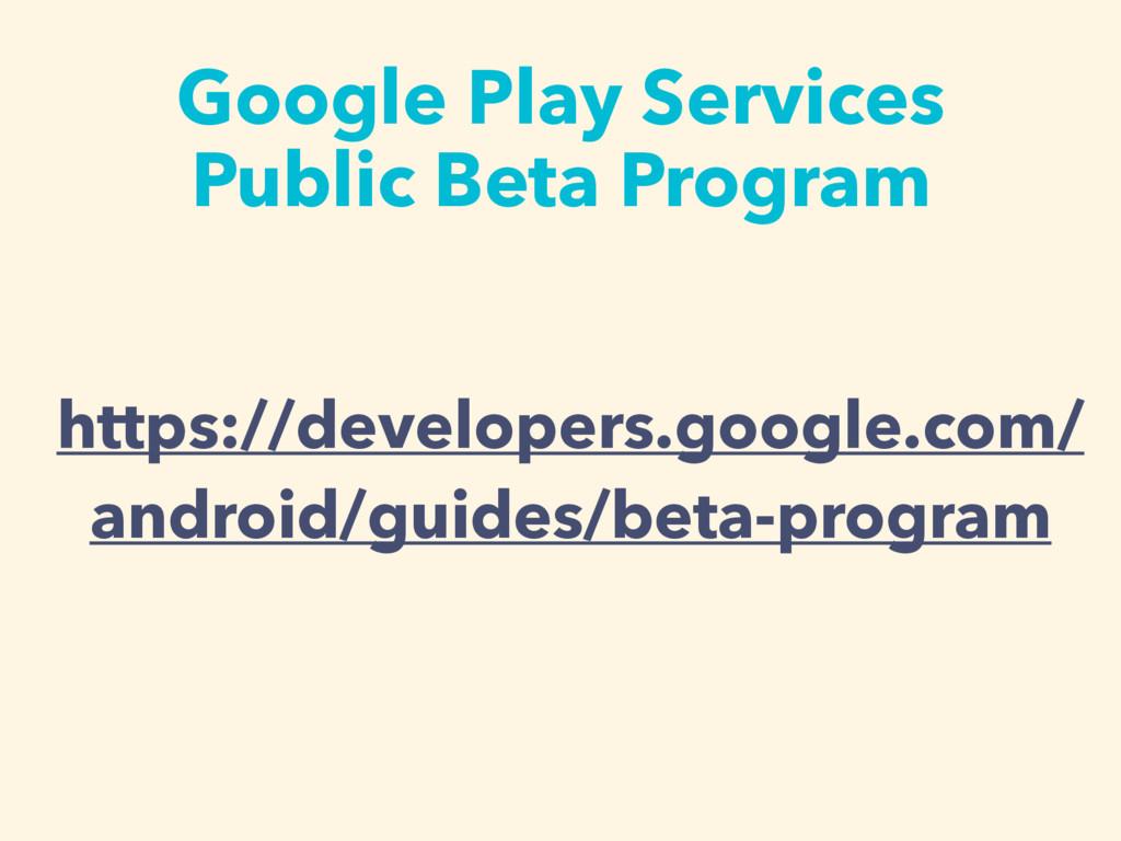 Google Play Services  Public Beta Program http...