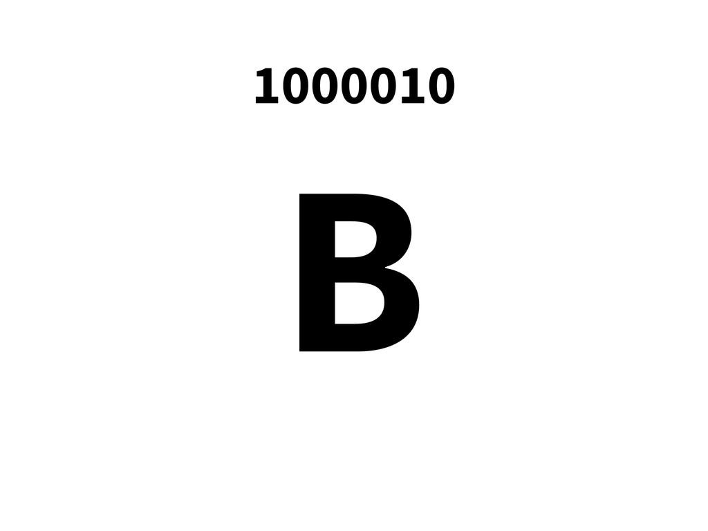 1000010 B