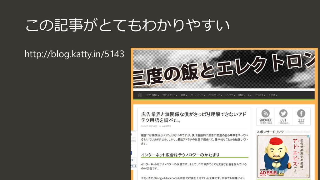 この記事がとてもわかりやすい http://blog.katty.in/5143