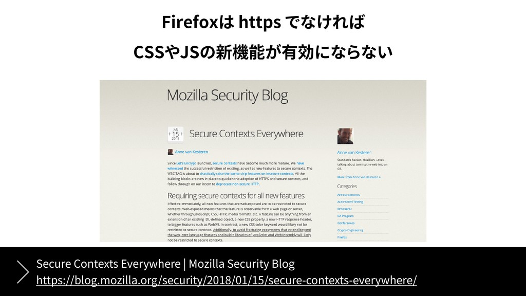 Secure Contexts Everywhere   Mozilla Security B...