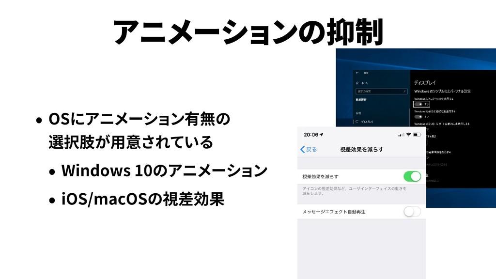 OS  Windows 10 iOS/macOS