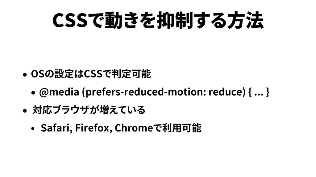CSS OS CSS @media (prefers-reduced-motion: redu...