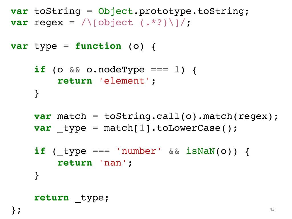 var toString = Object.prototype.toString;! var ...