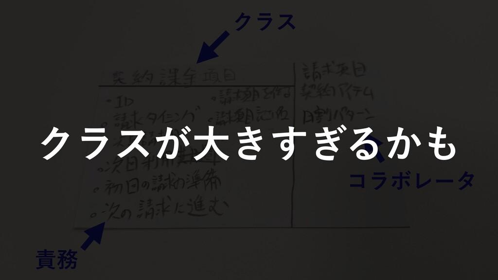 2020.02.16 43 Ϋϥε  ίϥϘϨʔλ Ϋϥε͕େ͖͗͢Δ͔