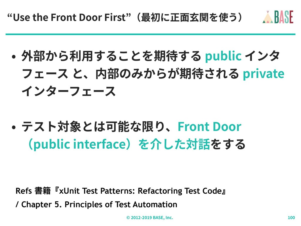 """© - BASE, Inc. """"Use the Front Door First""""(最初に正⾯..."""