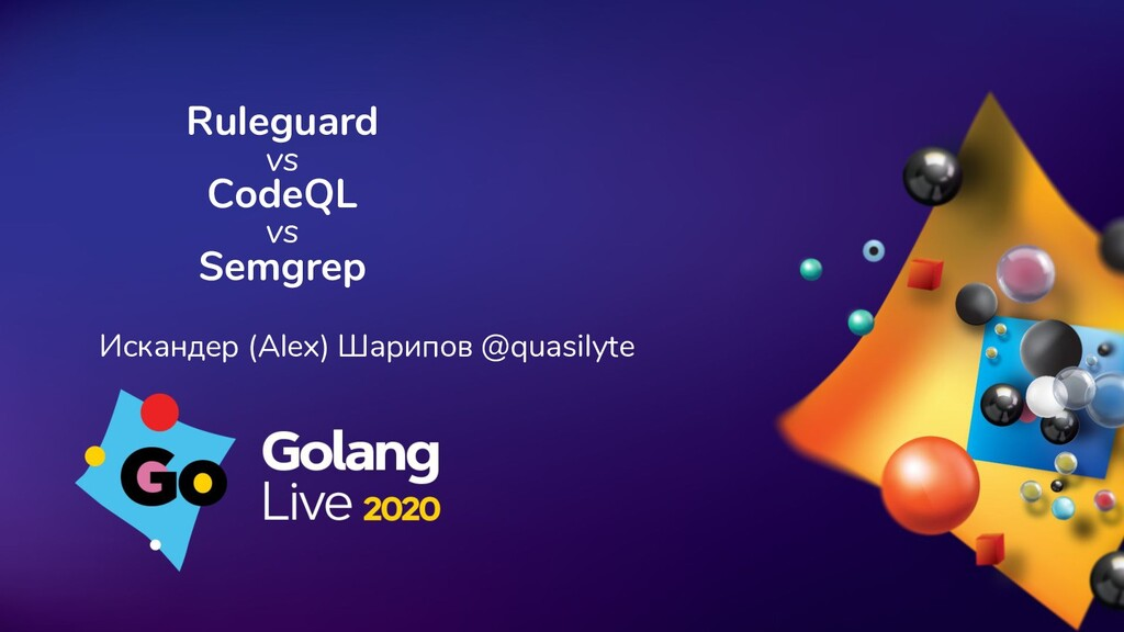 Ruleguard CodeQL Semgrep Искандер (Alex) Шарипо...