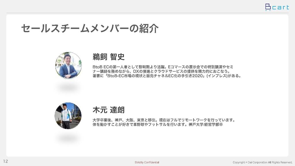 SaaS/B2B eCommerce/ / / / / / / 20 2 / ←SaaS & ...