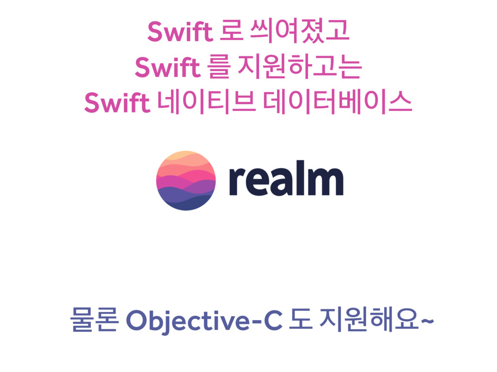 Swift ۽ ॻৈҊ Swift ܳ ਗೞҊח Swift ֎౭࠳ ؘఠ߬झ ޛۿ...