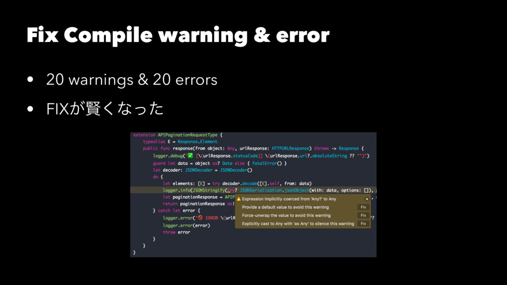 Fix Compile warning & error • 20 warnings & 20 ...