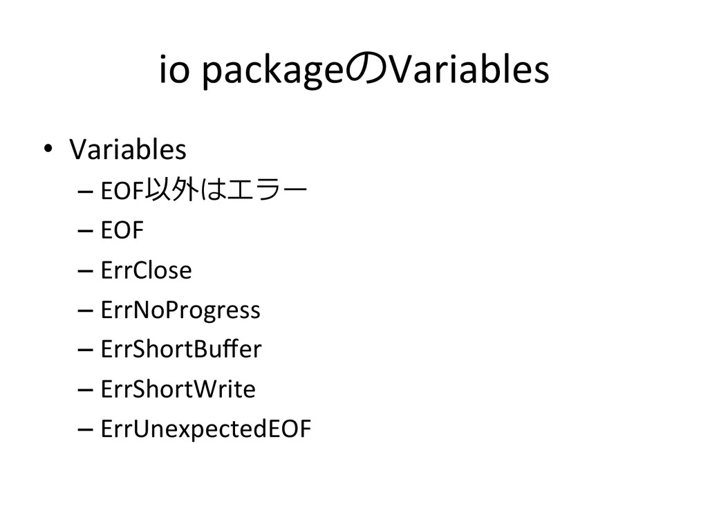io	