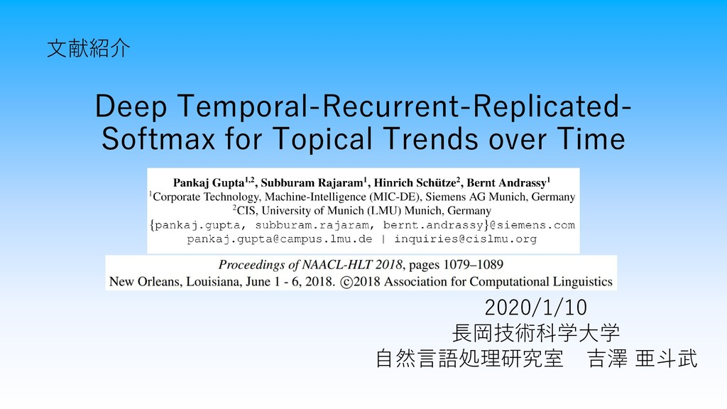 Deep Temporal-Recurrent-Replicated- Softmax for...
