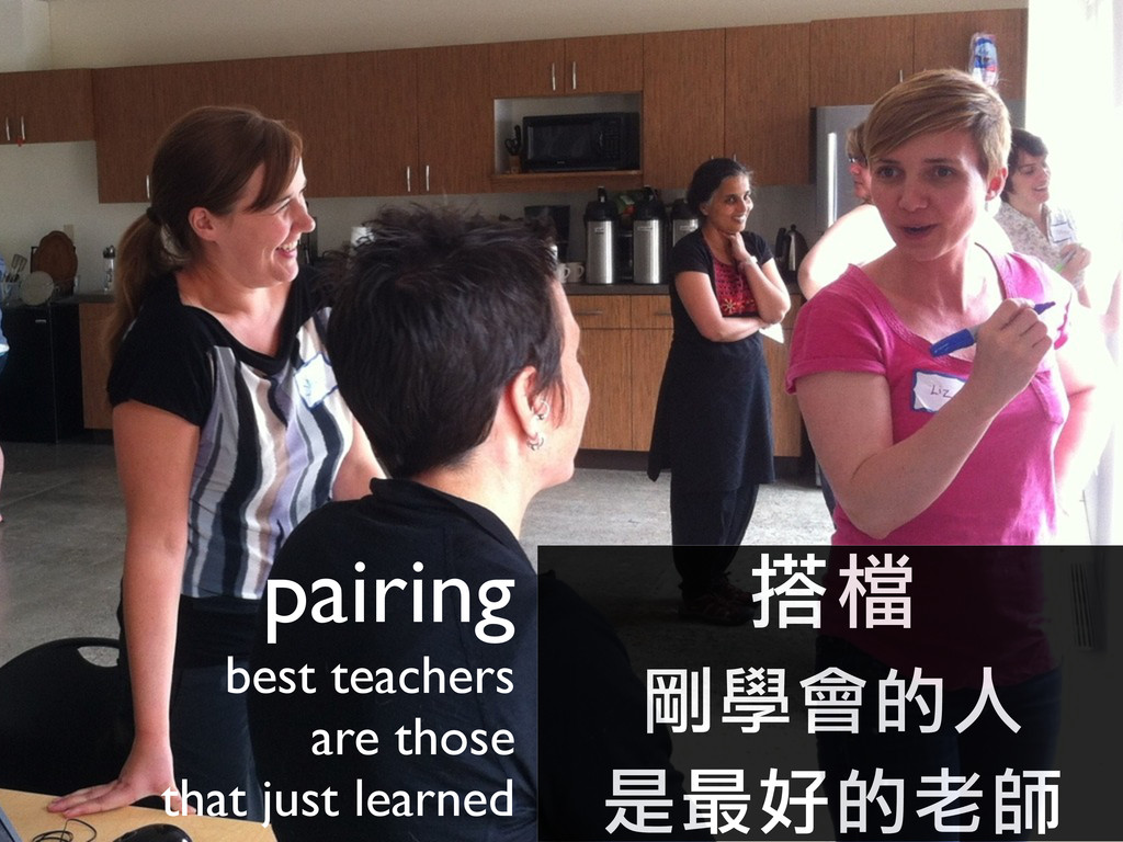 pairing best teachers are those that just learn...