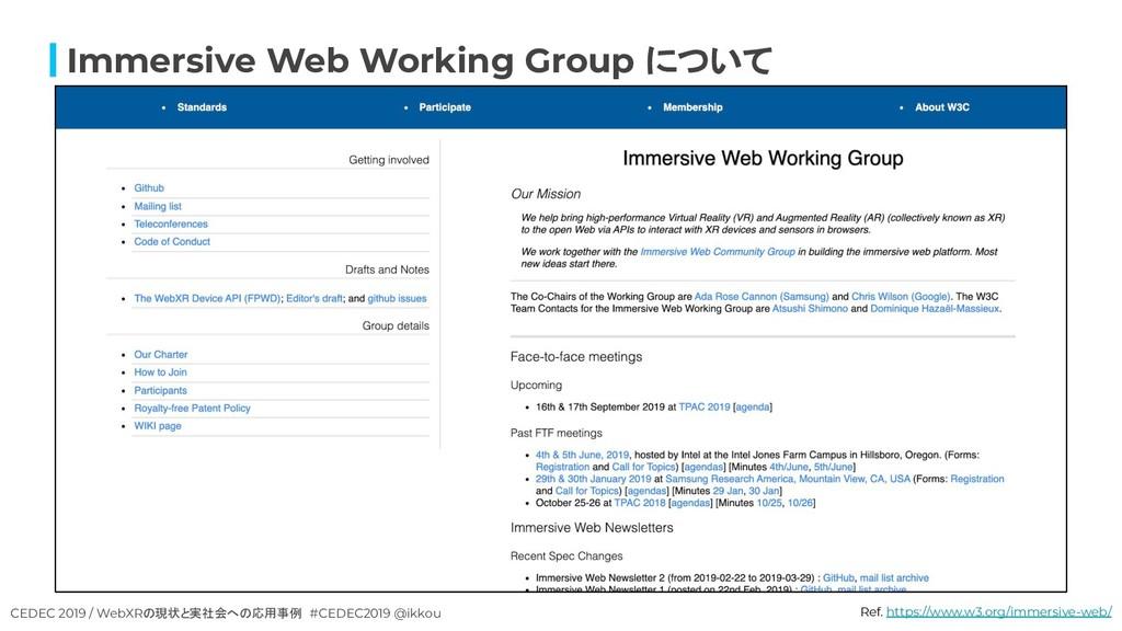 CEDEC 2019 / WebXRの現状と実社会への応用事例 #CEDEC2019 @ikk...