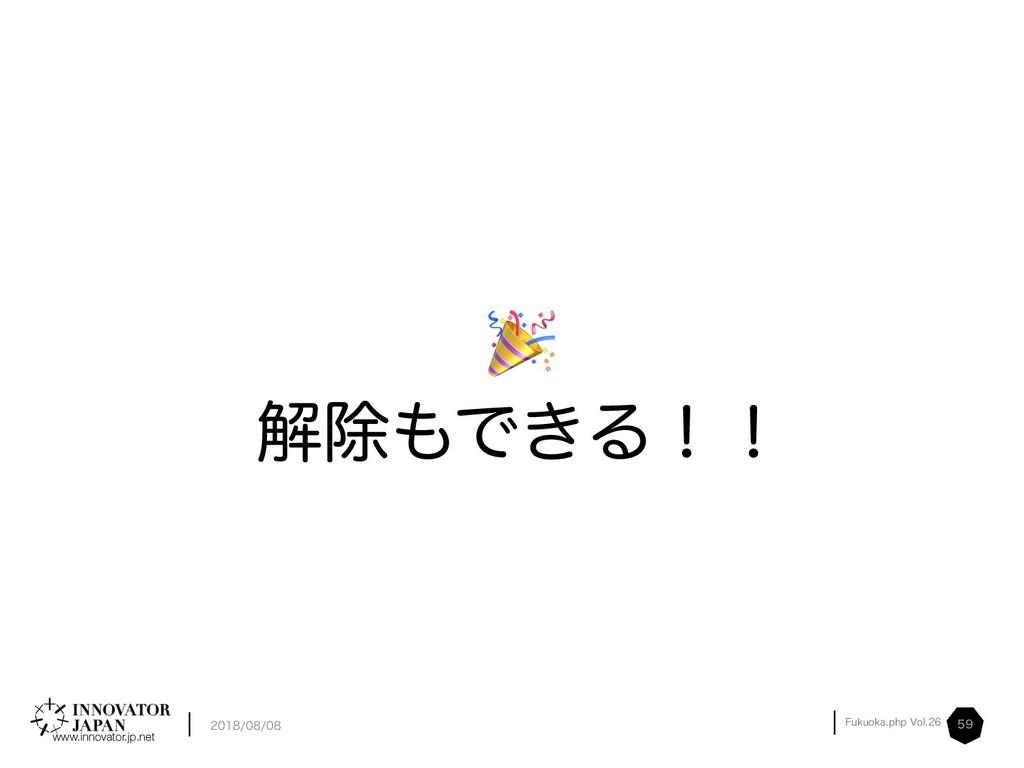 www.innovator.jp.net 'VLVPLBQIQ7PM ...