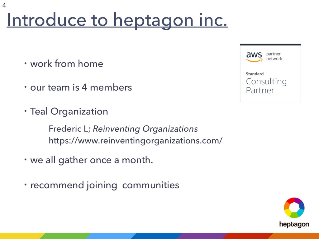 Introduce to heptagon inc. ɾwork from home ɾour...