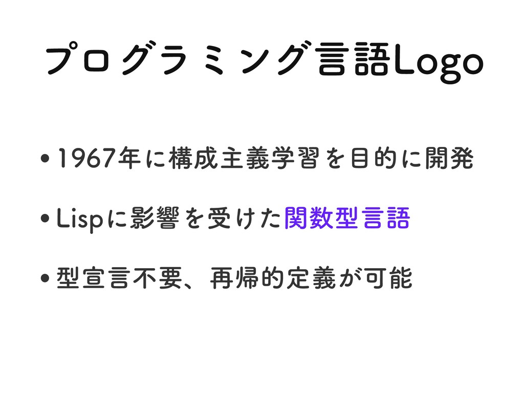 ϓϩάϥϛϯάݴޠ-PHP wʹߏओֶٛशΛతʹ։ൃ w-JTQʹӨڹΛड͚ͨ...