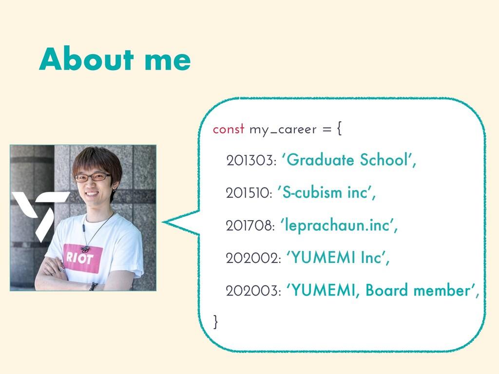 const my_career = { 201303: 'Graduate School', ...