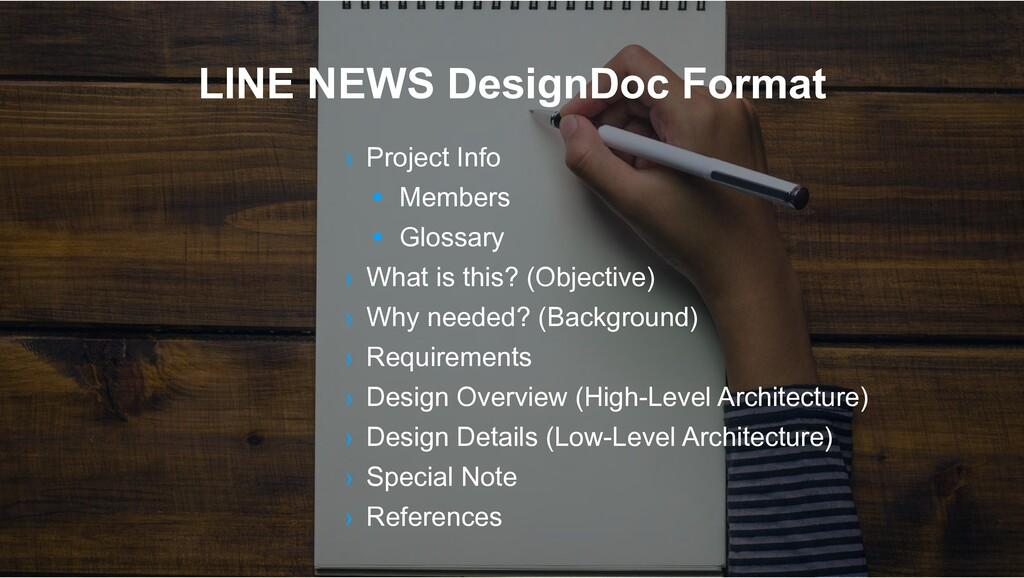 LINE NEWS DesignDoc Format › Project Info • Mem...