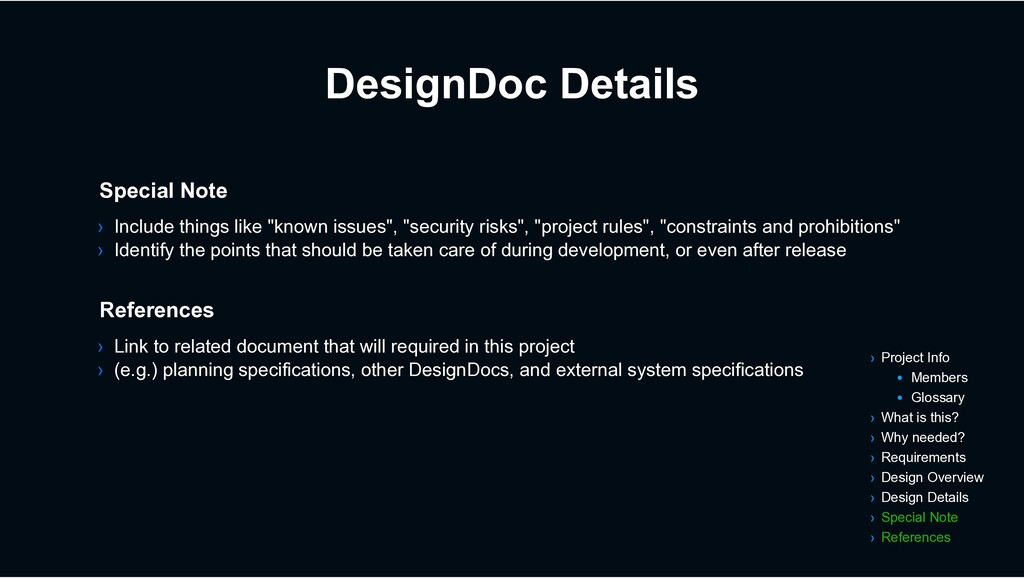DesignDoc Details › Link to related document th...